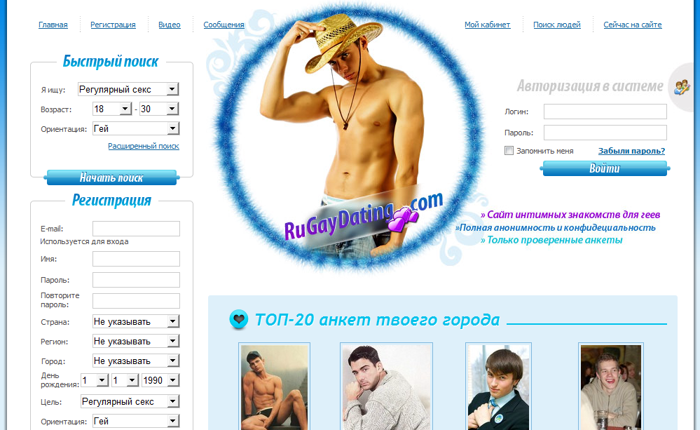 theodosia gay dating site Theodosia's best free dating site 100% free online dating for theodosia singles at mingle2com our free personal ads are full of single women and men in theodosia looking for serious relationships, a little online flirtation, or new friends to go out with.
